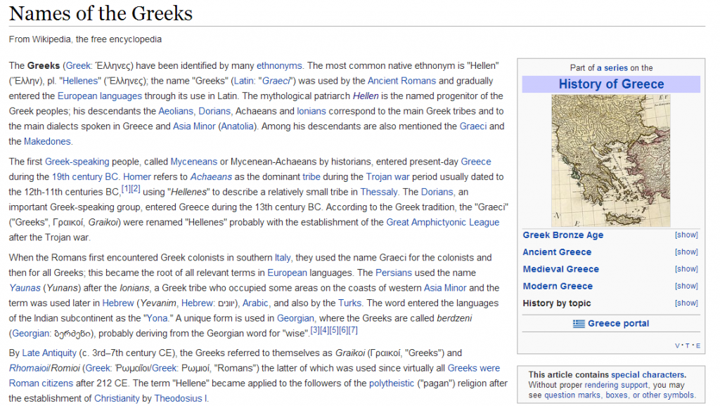 names.of.the.greeks