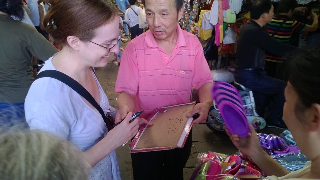 Haggling is enabled with a piece of scrap cardboard and a marker.