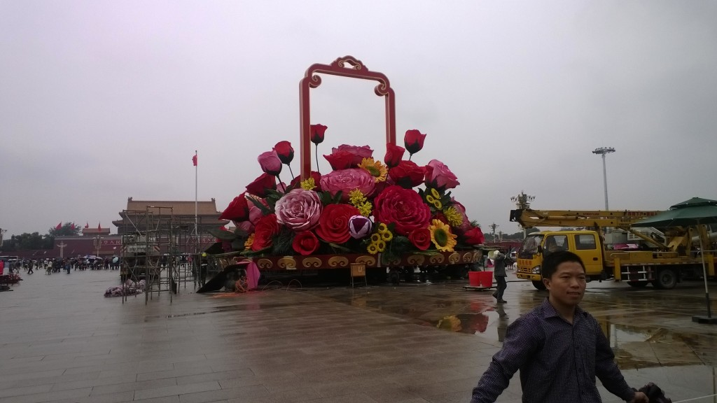 Some odd huge flowers sitting near Tienanmen square. No doubt in prep for upcoming celebration of National Day.
